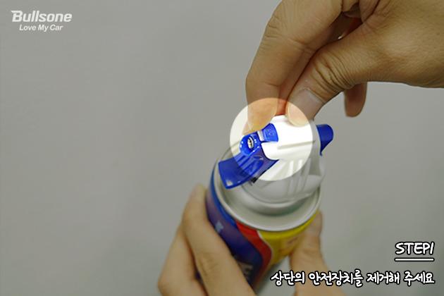 유리발수코팅제 사용 방법이 이렇게 쉽습니다.