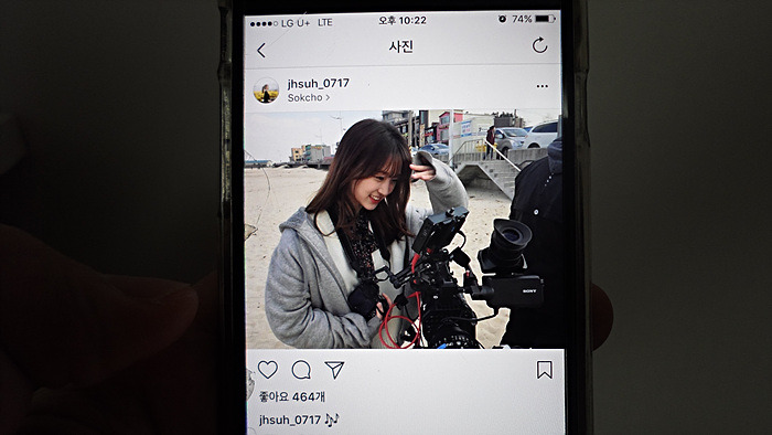 하트시그널 서지혜 뮤직비디오
