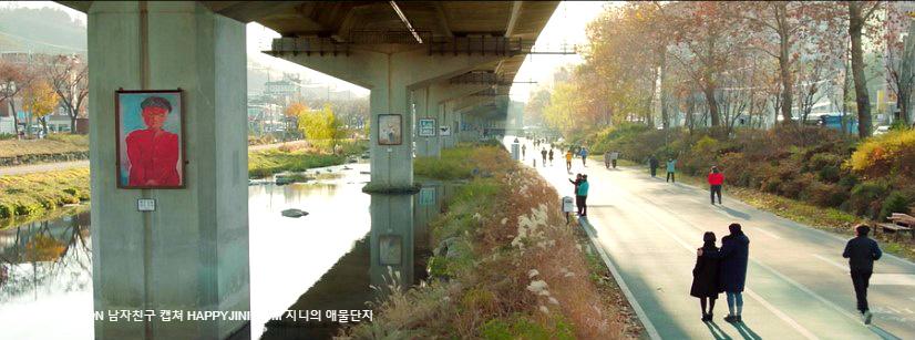 ['남자친구' OST Part4] 사랑이 시작되는 순간의 마음이 담긴 에릭남의 '그 밤' 음악 듣기-노래가사
