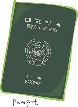 여권의 종류