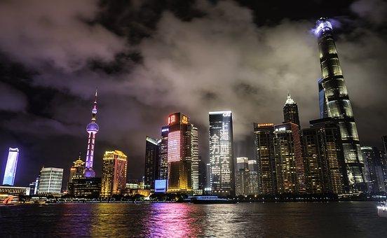 중국의 미래: 중앙은행의 미래는?