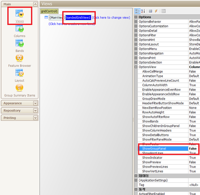 Drag a column header here to group by that column ShowGroupPanel