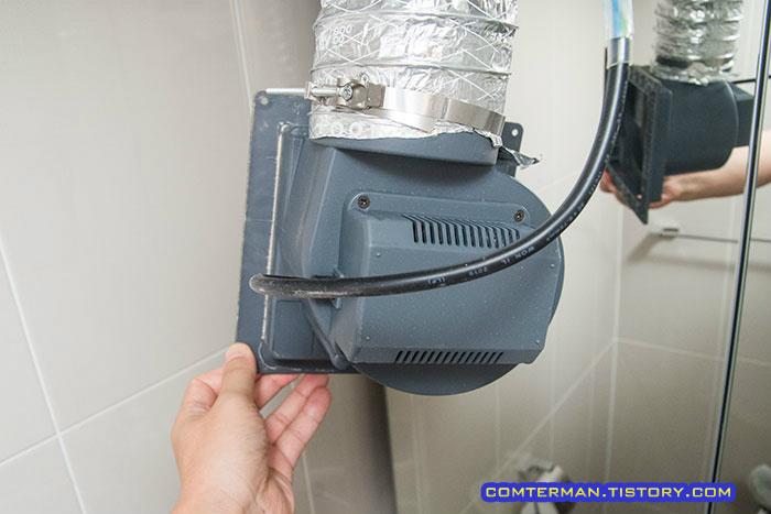 욕실 환풍기 배선 주름관