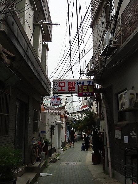 서울 주거환경