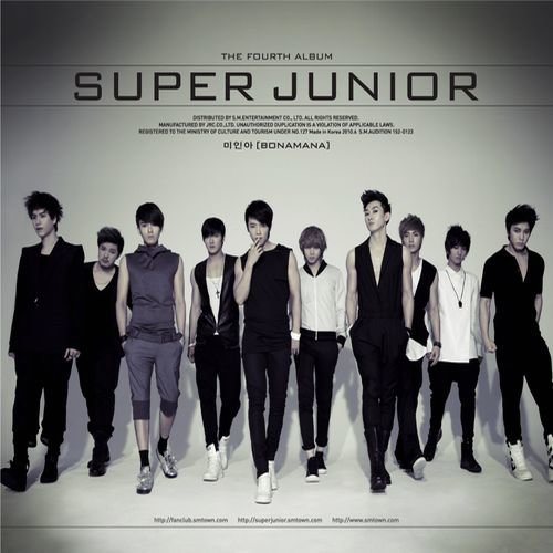 Super Junior – NO OTHER Lyrics [English, Romanization]