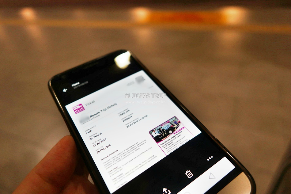 한국에서 사전에 미리 구매한 KLIA 익스프레스 티켓 QR코드
