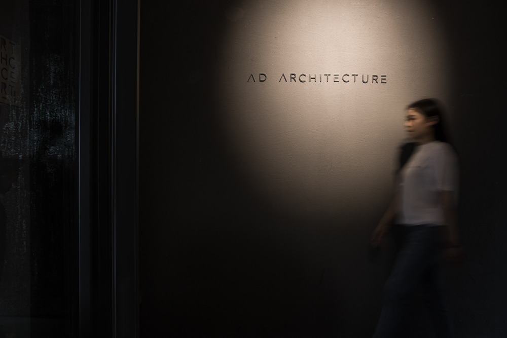 AD ARCHITECTURE Office