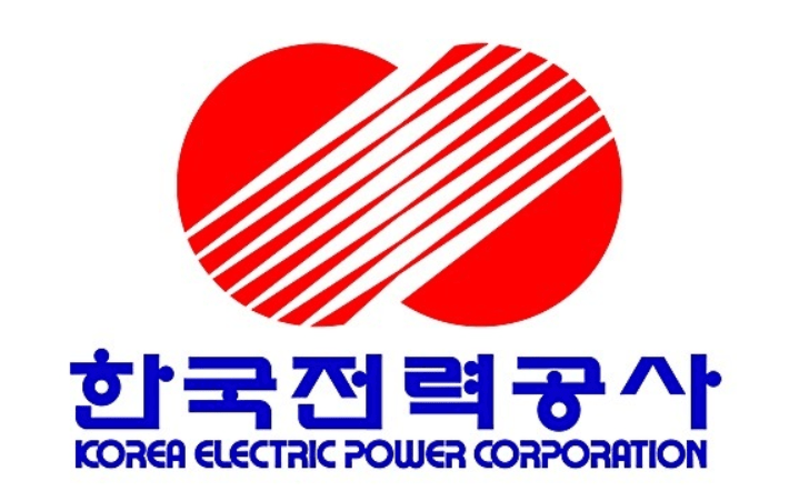 한국전력공사 전기요금 조회