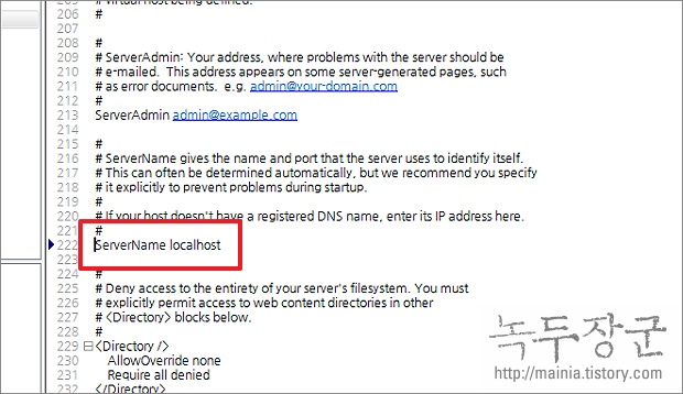 아파치 Apache 웹 서버 AH00558 : Could not reliable determine the server's fully qualified domain name 에러 해결하는 방법