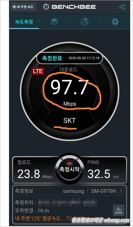 skt LTE 속도 - 모바일 인터넷 속도 측정 skt데이터 속도 결과3