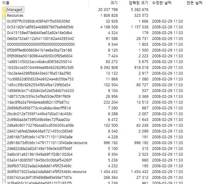 9903FA4B5D91AAE62E
