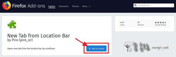 파이어폭스 주소 표시줄 새탭 열기 확장기능 New Tab from Location Bar