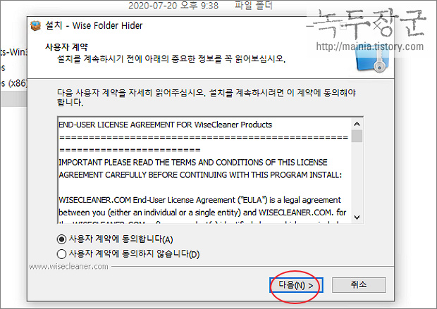 윈도우10 폴더 비밀번호 설정해서 보호하는 방법