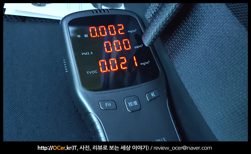 아이리버 IAR-C303, 공기청정기, 차량용 공기청정기, 자동차, 차량용 공기청정기 추천, 아이리버, iriver, it