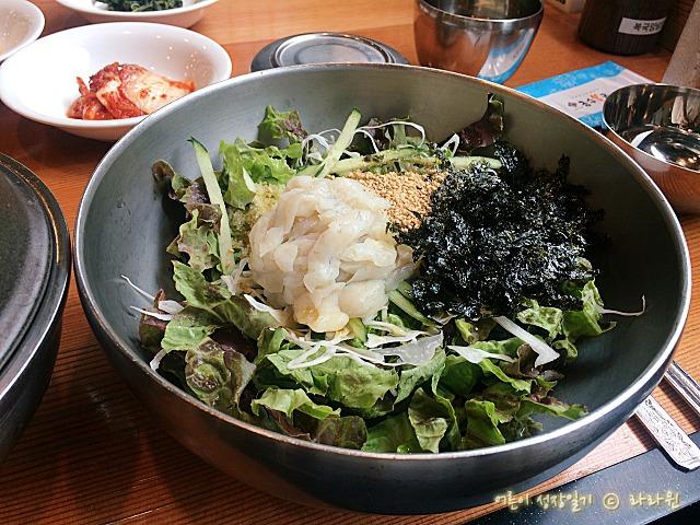 복 회덮밥