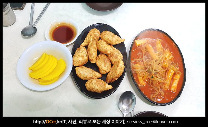 분식집 맛집, 춘천 팬더하우스, 떡볶이 맛집, 추넌 맛집, 추억의 국민학교 떡볶이 매운맛, 추억의 국민학교 쫄볶이, 국떡