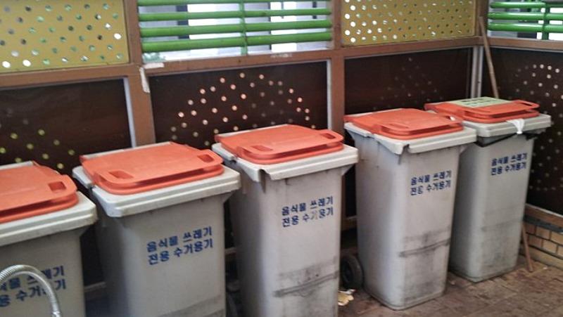심각한 음식물 쓰레기 문제