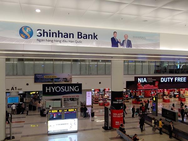 하노이공항