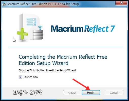 SSD를 HDD로 복제하는 방법(Macrium Reflect 사용)7