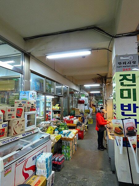 서울 재래시장