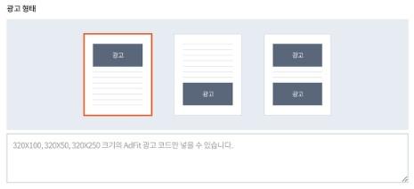 Daum AdFit(PC/모바일) 플러그인 업데이트 안내