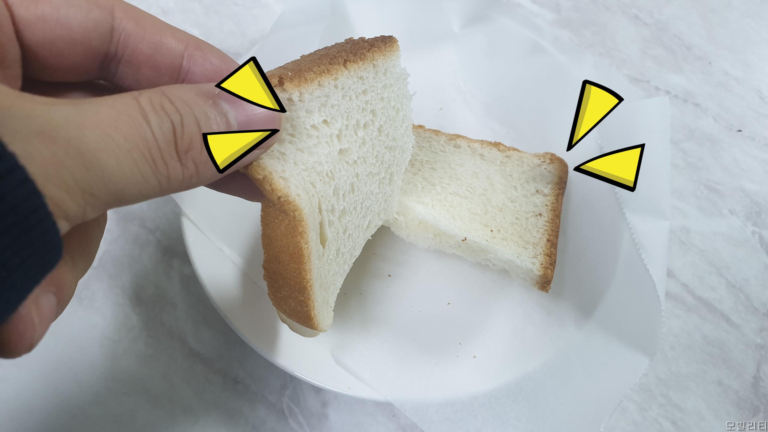 냉동식빵 해동법