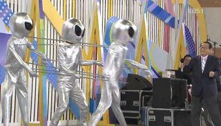 전국노래자랑 외계인