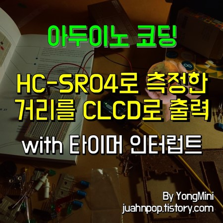 Arduino Uno HC-SR04 CLCD