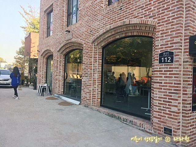 창경궁 근처 카페