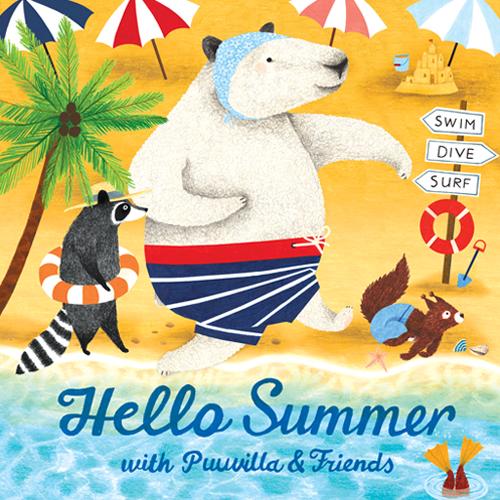 여름에 찾아온 푸빌라와 친구들에 대한 소소하지만 재미있는 TMI
