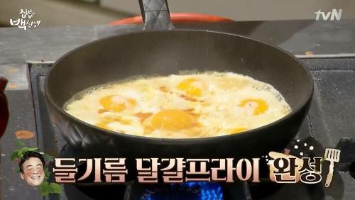 백종원 베스트 레시피 모음 (백주부 요리레시피 23가지) 들기름 달걀후라이 계란프라이
