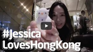 JESSICA Loves HongKong