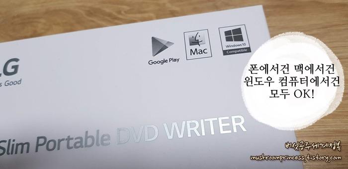 LG전자 모바일 DVD 플레이어 KP95