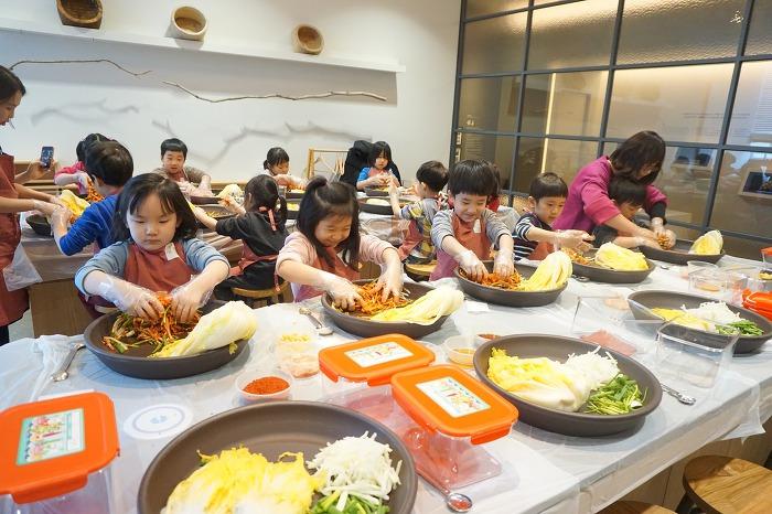 어린이 김치학교