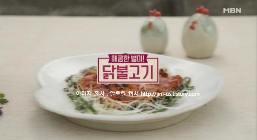 알토란레시피 임성근의 닭불고기 약고추장 레시피 만드는 법 알토란 231회 한국인의 힘 전통장 5월 19일 방송