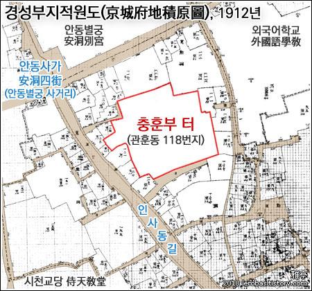 1912년 경성부지적원도(京城府地積原圖) 관훈동 118번지 충훈부 터