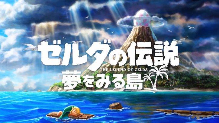 닌텐도 스위치 게임: 젤다의 전설 꿈꾸는 섬