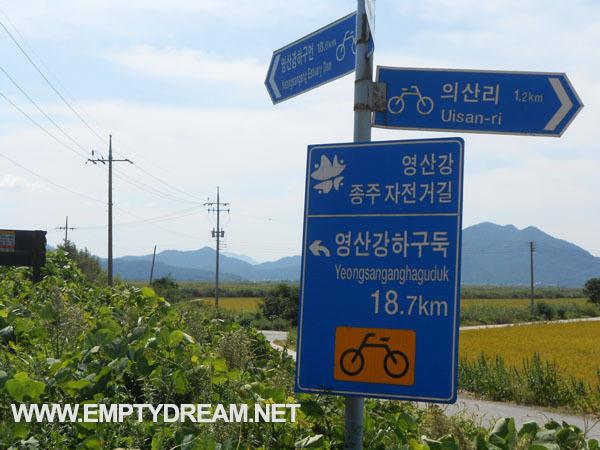 영산강 자전거길: 나주 - 죽산보 - 영산강 하구둑 인증센터