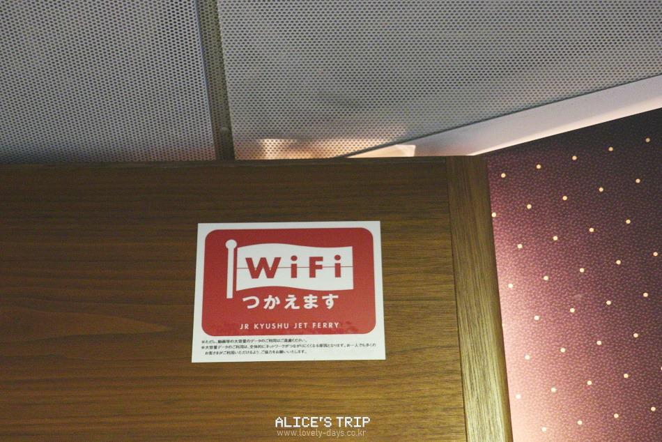비틀 탑승 중에도 와이파이 사용은 가능하다.