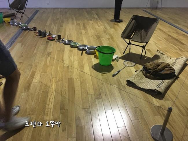 국립현대미술관(서울관) 무료 관람기13