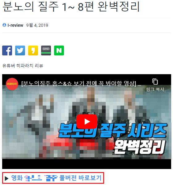 마이비누닷컴 영화 미드 다시보기 가난한자의 넷플릭스 무료