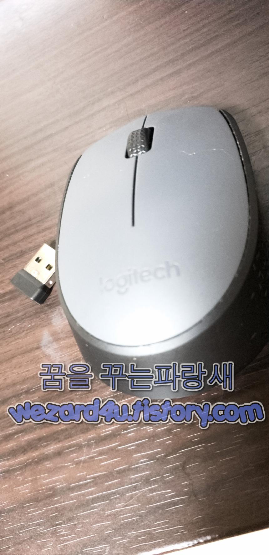 무선 마우스 와 USB 동글