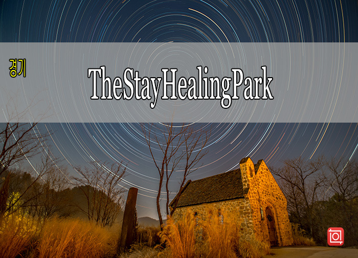 The Stay Healing Park