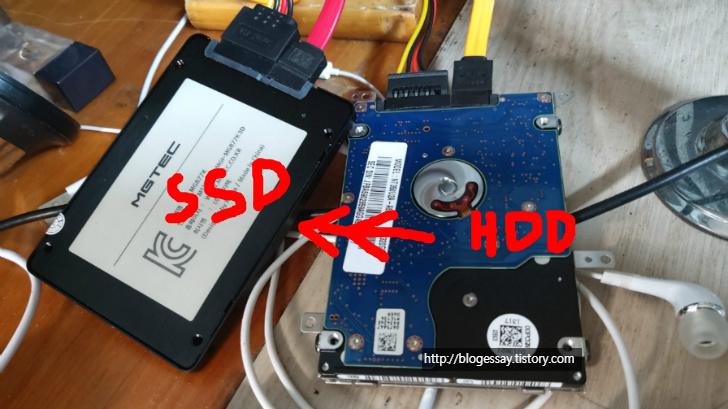 하드에서 SSD로 마이그레이션