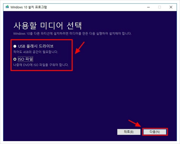 ISO 파일 download