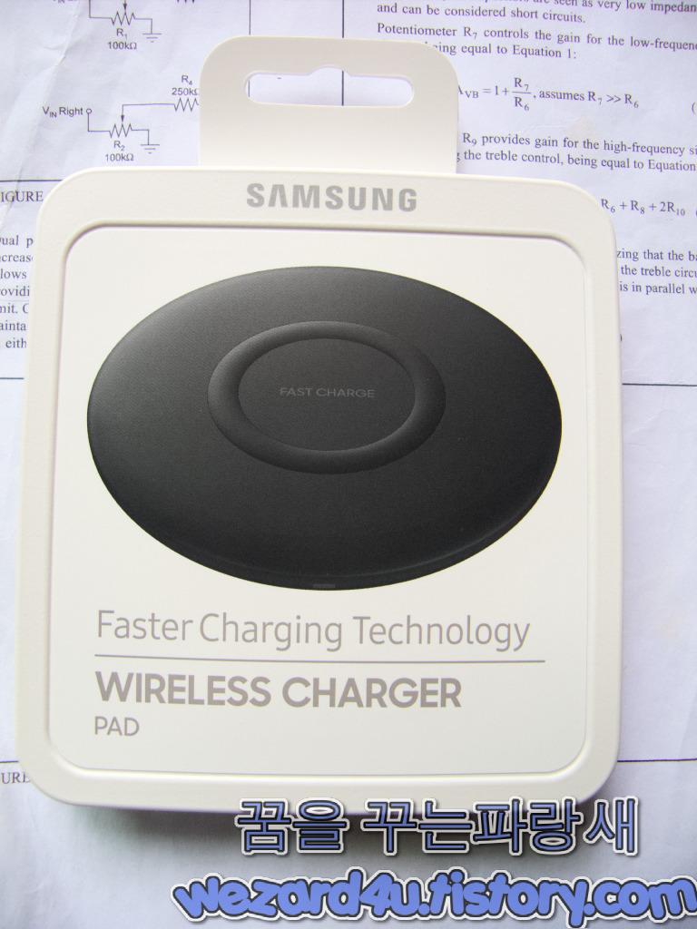 삼성 고속 무선 충전기 EP-P1100