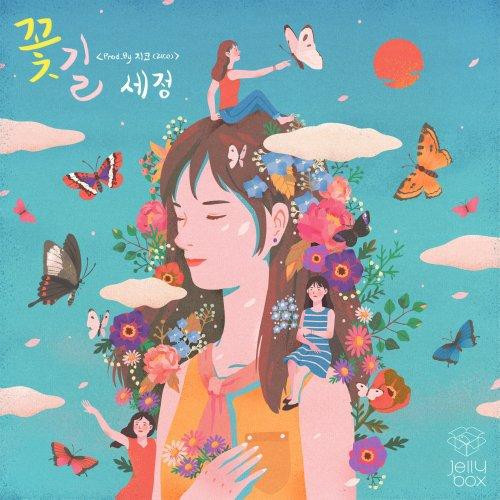 SEJEONG – Flower Way Lyrics [English, Romanization]