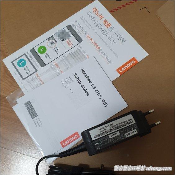 레노버 아이디어패드 L3i 15인치 노트북 구입 개봉 후기 - 인텔10세대 cpu3