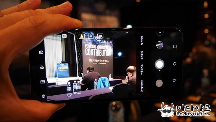 LG V40 카메라 사용 후기