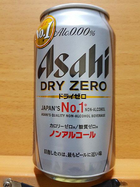 일본 아사히 드라이 제로 무알콜 맥주